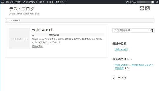 ワードプレスブログ/WordPressのデザイン