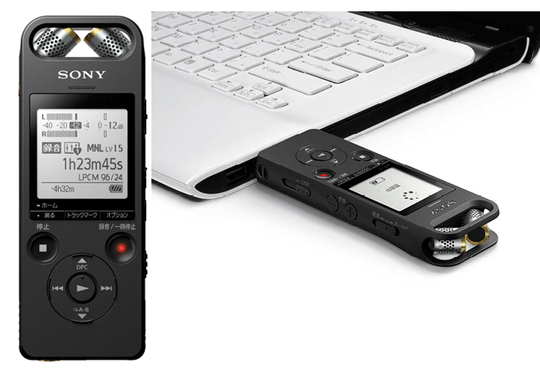 ICD-SX2000/SONY