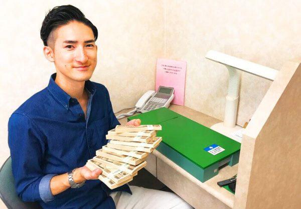 アフター5で年収1,000万円達成したい!と考える賢いサラリーマンのあなたへ