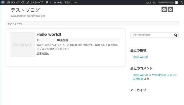 simplicityのブログデザイン